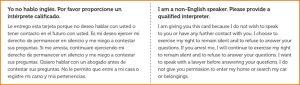 Rights Card / Tarjeta de Derechos